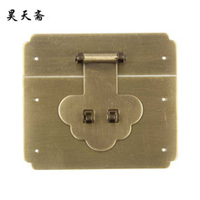 [Haotian vegetarian] Chinese antique jewelry box box buckle clasp HTN-056 tri-color Zhangmu Xiang Hotels