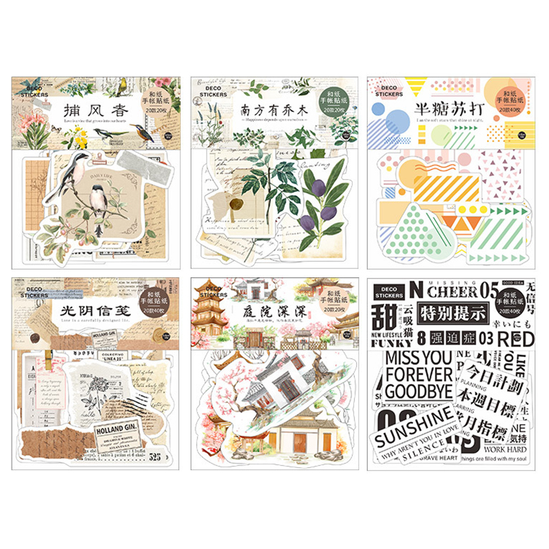 40pcs Chinese Style Stickers Vintage Adhesive Sticker Stationery Craft DIY 2018
