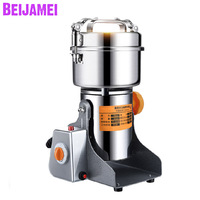 Beijamei 800g Household Grains Spices Herbal Cereals Coffee Dry Food Grinder Mill Machine Electric Medicine Flour Powder Crusher