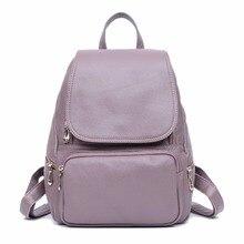 Zency известный бренд Настоящее мягкая натуральная кожа женские рюкзаки дамы девушки рюкзак Топ Слои коровьей школьная сумка Mochila