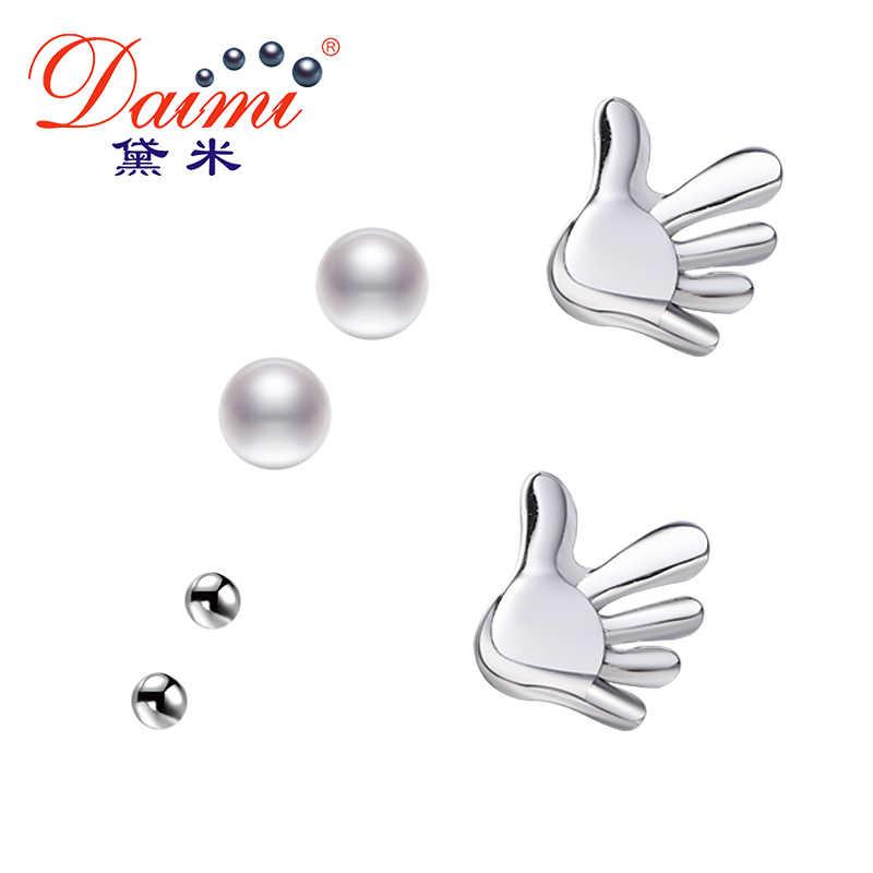 DAIMI Palm Earrings 4-5mm Freshwater Pearl Earrings 925 Silver Studs Earrings 3 Pair One Set 2017 New