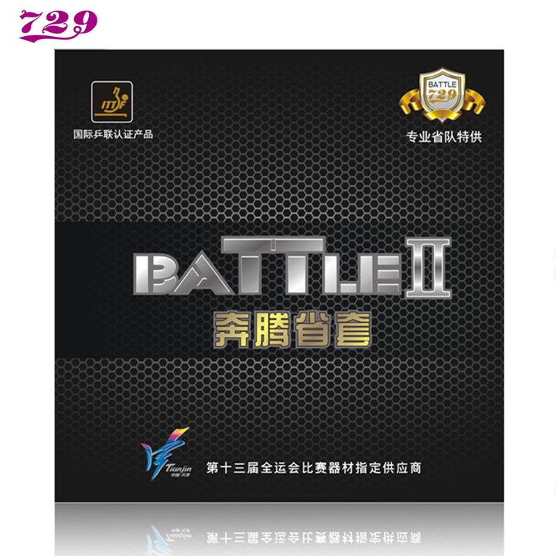 729 Friendship Table Tennis Rubber Provincial BATTLE II New Battle 2 Pips-in With Sponge Ping Pong Tenis De Mesa