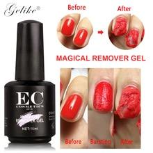 Gelike 2 Minutes Burst Nail Polish Gel Degreaser Nail Art Primer Lacquer Magic Remover Nail Polish Remover Soak Off Nail Polish eva mosaic gentle formula nail polish remover