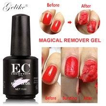все цены на Gelike 2 Minutes Burst Nail Polish Gel Degreaser Nail Art Primer Lacquer Magic Remover Nail Polish Remover Soak Off Nail Polish онлайн