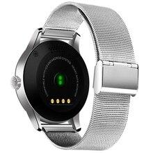 Fashion Steel Smart Watch