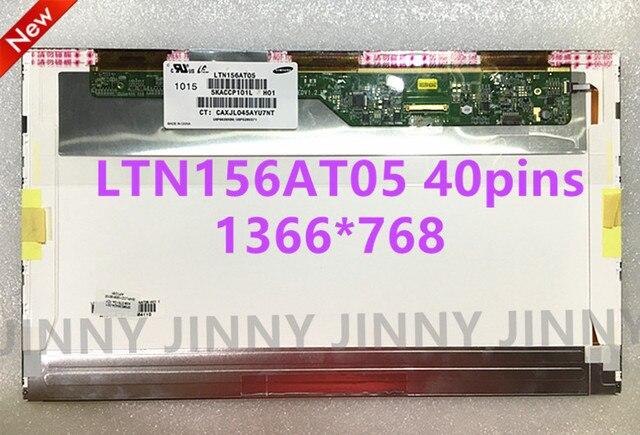 15.6 LED B156XW02 LP156WH2 N156BGE-L21 LP156WH4 LTN156AT02 LTN156AT05 LTN156AT15 LTN156AT24 N156BGE-L0B экран ноутбука