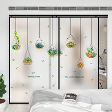 Coloured drawing Custom size window Glass Film Sticker no glue meaty plant Privacy Frosted bathroom Sliding door home decoration