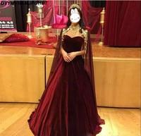 Newest Burgundy Ball Gown Evening Dresses with Cape Sweetheart Velvet Skirt Dubai Prom Gown Long Pageant Dress robe de soiree