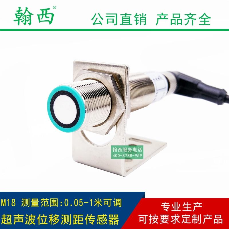 M18 Ultrasonic Distance Sensor 0-5V/0-10V/1-5MA/4-20MA  Analog Sensor  Motion Detector Proximity Switch Sensor