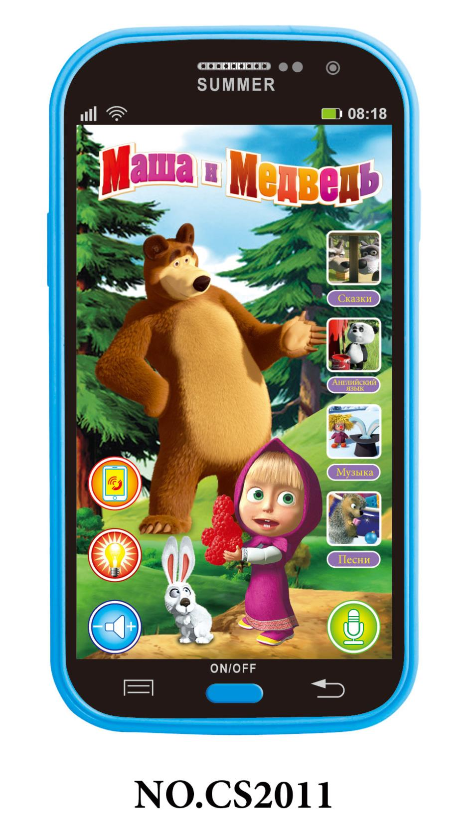 Early Manufacturers Selling Children's Educational Toy Cell Phone Smart Russian Masha 3 Color Optional