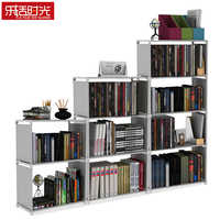 Multi-Grids Bookshelf Simple Modern Assembled Non-woven Fabric Storage Rack Removable Book Organizer Display Shelf for Home
