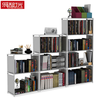 Multi Grids Bookshelf Simple Modern Assembled Non woven Fabric Storage Rack Removable Book Organizer Display Shelf for Home