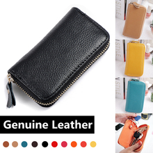 High Quality Genuine Leather Key Wallet 2016 New Arrival Car Key Holder Small Coin Purses Holders Zipper Housekeeper For Keys