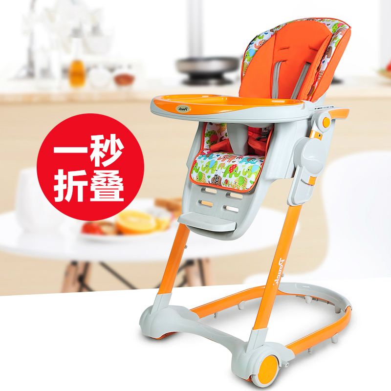 free shipping pouch child dining chair fashion baby high chair folding portable baby dining table and chairs