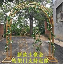 Gold rack custom wedding truss background decoration cherry blossom arch round flower gate