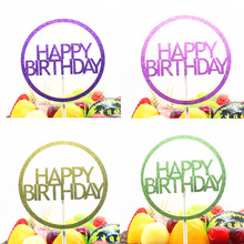 Multi Colors Happy Birthday Cake Topper Round Glittler Flags Party Baking Decor Geometric Cupcake
