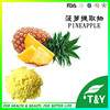 GMP Certified Herbal Bromelain Pineapple Extract 900g
