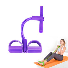 Fitness Gum 4 Tube Resistance Bands Latex Pedal Exerciser Sit-up Pull Rope Expander Elastic Bands Yoga equipment Pilates Workout new hydraulic lever up tube expander ct 100a