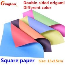 Складывающаяся бумага ручной работы, цветная Двусторонняя разноцветная оригами Бумага, разноцветная бумага, сделай сам, Детские квадратные Бумажные краны оригами