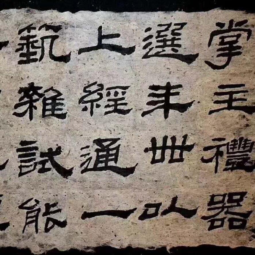 Arte de Papel * 20 m China Bambu
