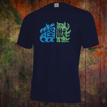 55516074c High Quality Casual Printing Tee New WOODCUT BEASTIES Shirt, Mens & Fitted  Womens, Kaiju