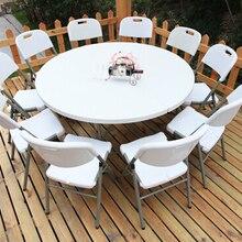 HDPE пластиковый складной круглый обеденный стол для отелей, ресторанов, дома и улицы 152D