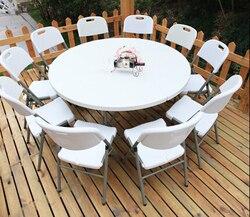 Mesa de jantar dobrável plástica do hdpe redonda para a casa do restaurante dos hotéis e 152d ao ar livre