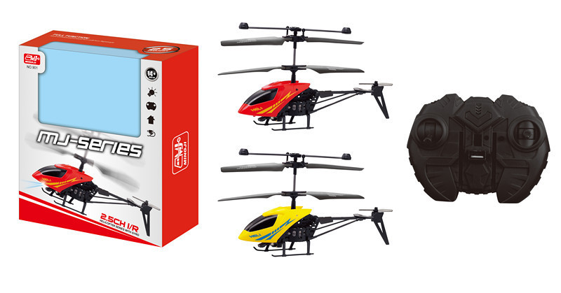 remote control helicopter deals with Superdeals 01 06 4652 on A 51624335 as well P Rm5625 as well 152364436392 besides 898084 furthermore 261836918340.