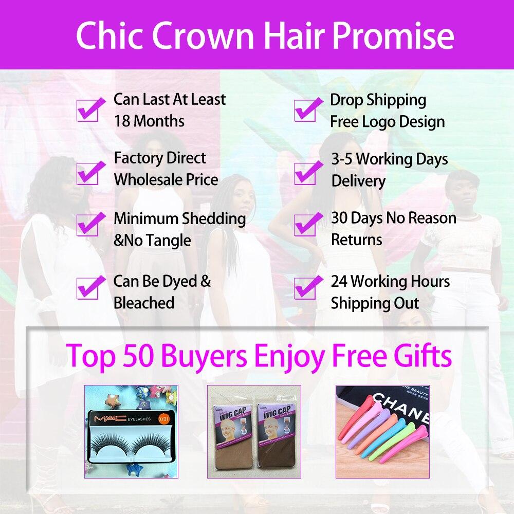 En gros en vrac acheter plein d'entrain bouclés 4 Pcs/lot Remy cheveux humains 100 g/Lot Funmi Hiar 2/3 Lots pour une perruque Double trame Funmi cheveux humains - 5