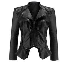 Готическая куртка из искусственной кожи женская модная черная куртка из искусственной кожи Верхняя одежда Куртка