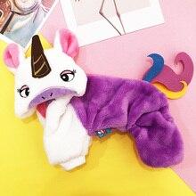 Новое поступление демисезонная одежда для домашних животных Одежда для собак милый мультфильм комбинезон для животных хлопок теплое пальто для собаки для французского бульдог домашнее животное одежда