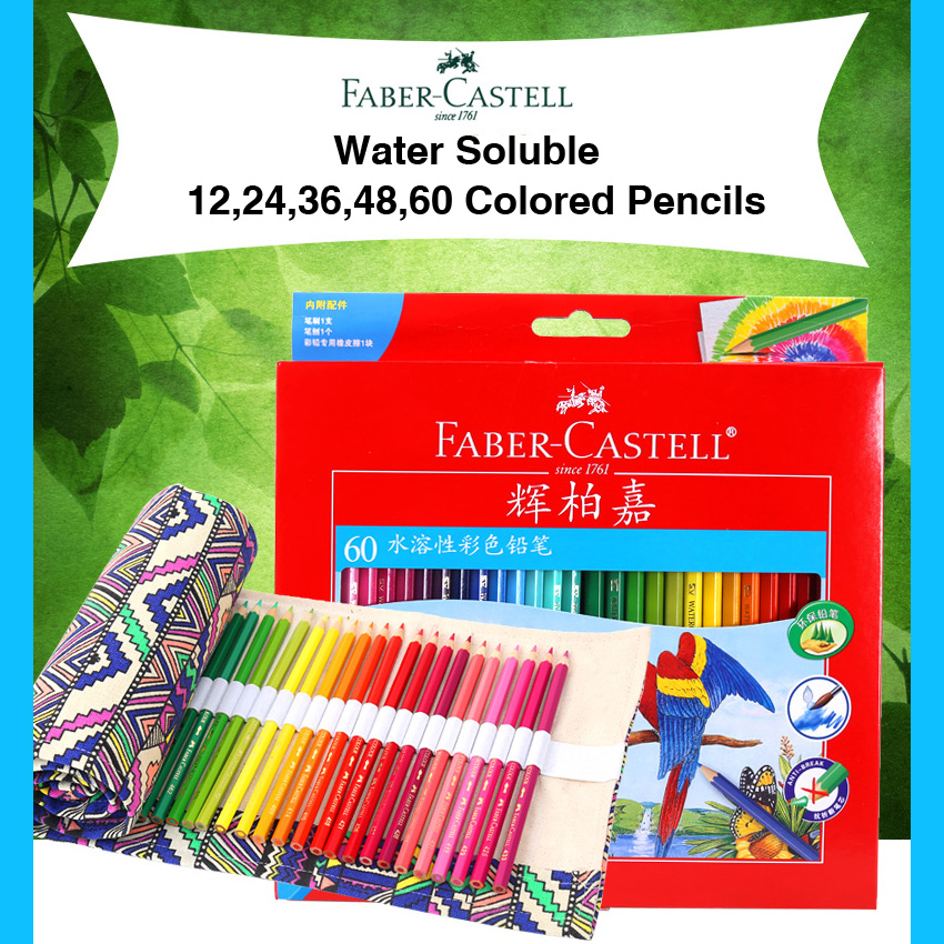 цена на Faber Castell High Quality Water Soluble Colored Pencils Set for Student Supplies Sketch Drawing Pencil 12 24 36 48 60 Colors