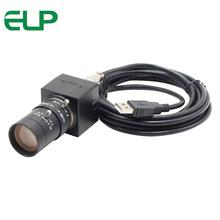5-50mm manual iris Varifocus lens 2MP USB cctv camera CMOS OV2710 video chamber for atm kiosk automatic vending machines
