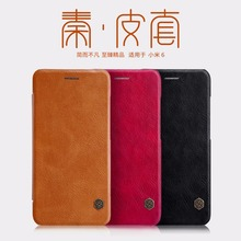 Xiaomi mi6 кожаный чехол Nillkin Qin Series чехол сумка защитный флип-чехол для Xiaomi mi6 с функцией пробуждения/сна
