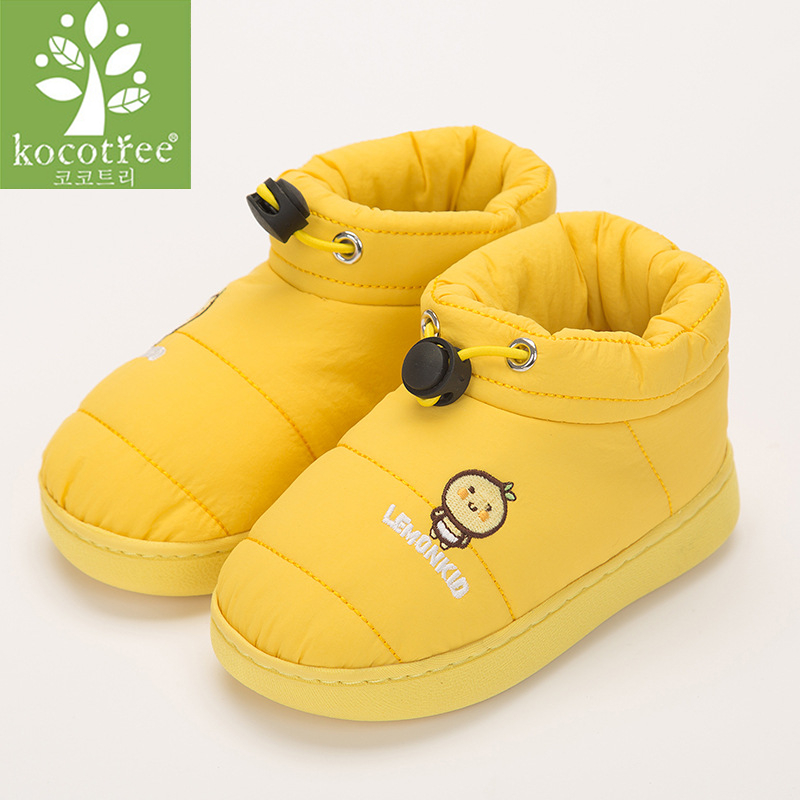 Kocotree Winter Children Home Shoes Boys Girls Household Cotton Shoes Kids Short Boots Wooden Floor Bedroom Warm Slippers
