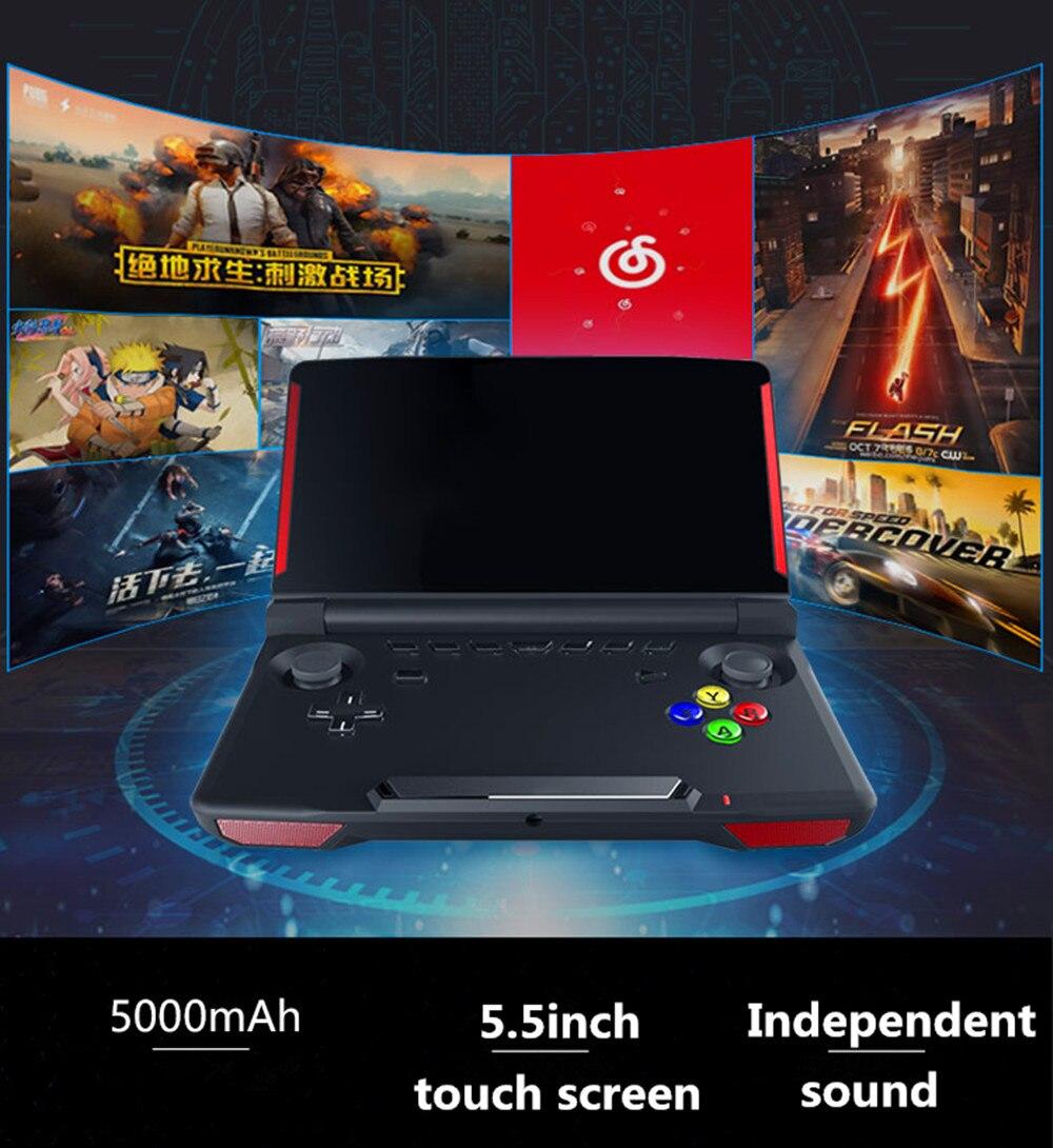 Powkiddy X18 Andriod Console de jeu portable 5.5 pouces 1280*720 écran MTK8163 quad core 2G RAM 16G ROM lecteur de jeu vidéo portable - 2
