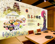 beibehang Indoor Wallpaper Western Restaurant Shop Cooking House Large Mural Decorative Paintings Inkjet 3d