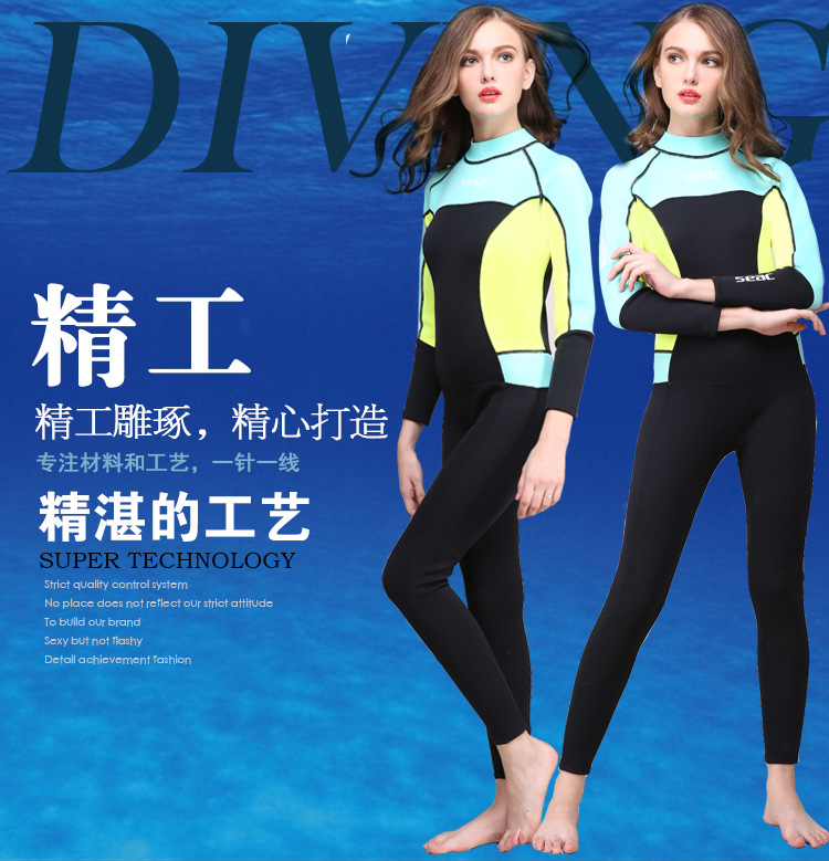 ФОТО 120609 3mm Neoprene Wetsuit One Piece Women Swimsuit Equipent For Diving Scuba Swimming Surfing Suit Wetsuits Green Black