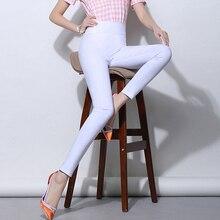 High Waist Women's Pants Woman Harajuku Leggings White Black Stretch Trousers for Women Spring Pencil Pants Female Plus Size