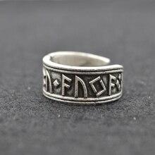 1pcs Antique Silver Viking Ring Nordic Rune Rings Handmade Men Adjustable Rings Norse Mythology Viking Jewelry RG37
