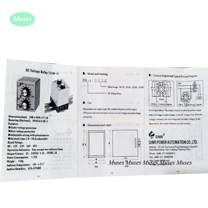 2setlot dvm a12v dc 12v adjustable overunder voltage protection 1 g cheapraybanclubmaster Gallery