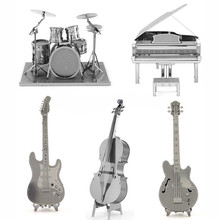 Musical Instrument 3D Metal Puzzles Piano Drum Guitar Model Kits Laser Cut Jigsaw Adults Kids Collection Home Decor Toys(China)