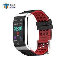 MATEYOU E08 watch color screen ecg smart bracelet digital Ip7 waterproof heart rate monitoring sports