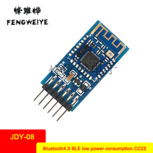 Panel JDY-08 with backplane Bluetooth 4.0BLE low power CC2541 support airsync iBeacon module
