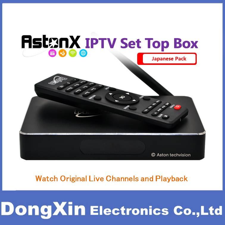 Aston X Android IP tv Box японский пакет смотреть Япония живые каналы 7 дней воспроизведения VOD Фильмы и ТВ драмы Новый iHome