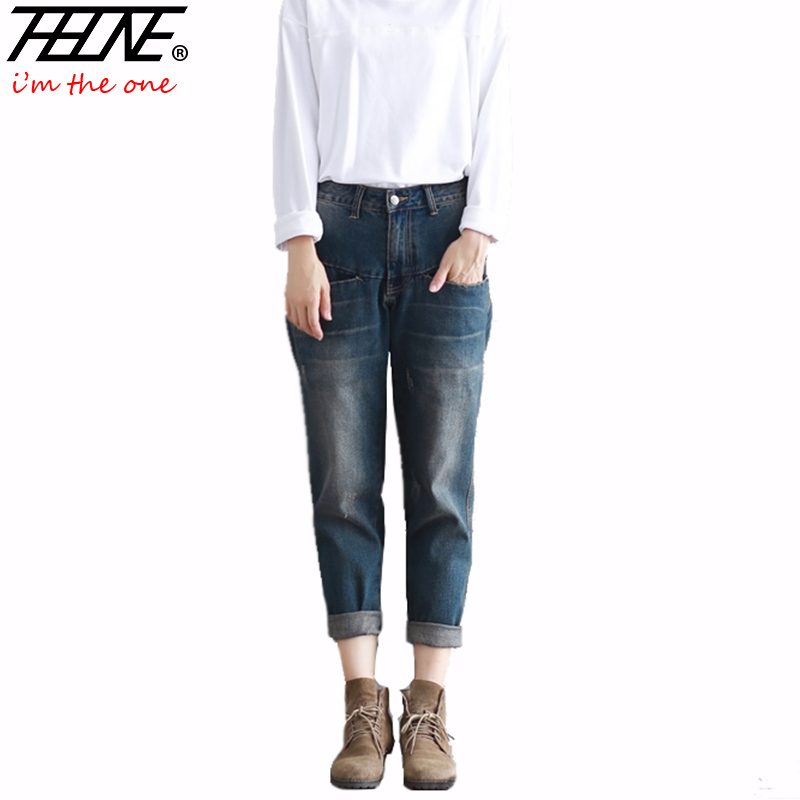 2017 New Jeans Women Denim Pants Vintage Retro Casual Trousers Fashion Harem Pants Long Boyfriend Jeans Ripped