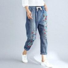 Mujer Vaqueros プラスサイズ 花刺繍ボーイフレンド女性のためのジーンズハーレムパンツレースアップ巾着デニムジーンズ