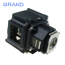 NEW Replacement Projector Lamps for EPSON ELPLP47 / V13H010L47 G5100/ G5100NL/ G5150/ PowerLite G5000 with Housing