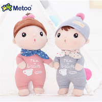 Brand Metoo Doll Plush Sweet Cute Lovely Kawaii Stuffed Baby Kids Toys For Girls Children Birthday