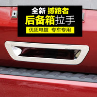 free shipping abs material car trunk rear door handle decoration trim for ford everest 2015 2016 2017